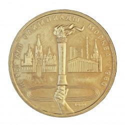 Rusia-URSS 1 Rublos. 1980. SC. 12,8gr. CUNI. KM. 178. Ø31mm