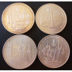 Rusia-URSS LOTE. 1977. AG. 66,66gr. Ley:0,900. (4 Monedas de 5 Rublos de 1977). (4 Mdas.Diferentes de 1977)-(Olimp.-Moscu). Ø39m